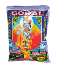 gopal-can-s