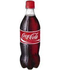 57cedc0fb721bcoca_cola
