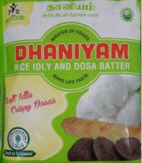 dhaniyam