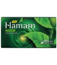 hamam1