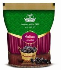 al-amir-dates-sultan-250x250