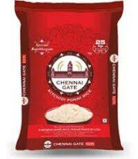 chenni-gate-25kg